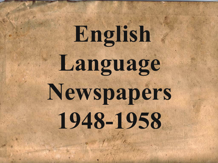 Graphic that says English language papers 1948-1958