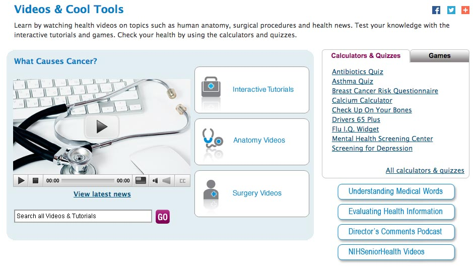 Medline Plus videos and cool tools home page screen shot