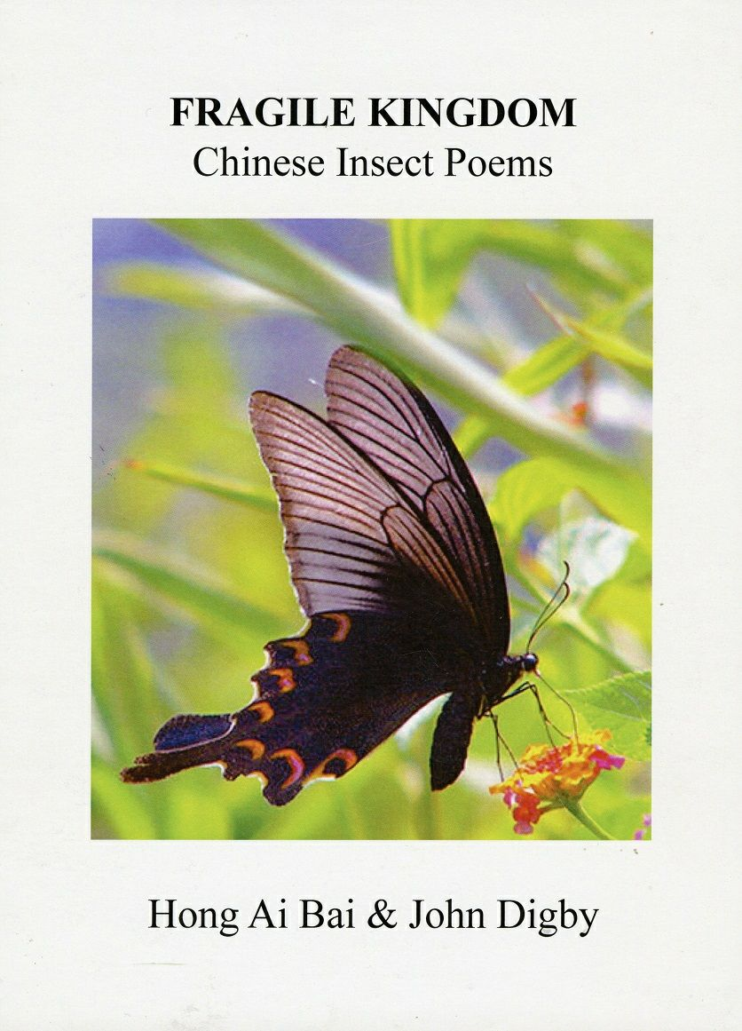 Fragile Kingdom: Chinese Insect Poems. Biligual Edition by Hong Ai Bai and John Digby