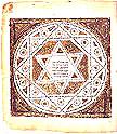 Image from Bible manuscript