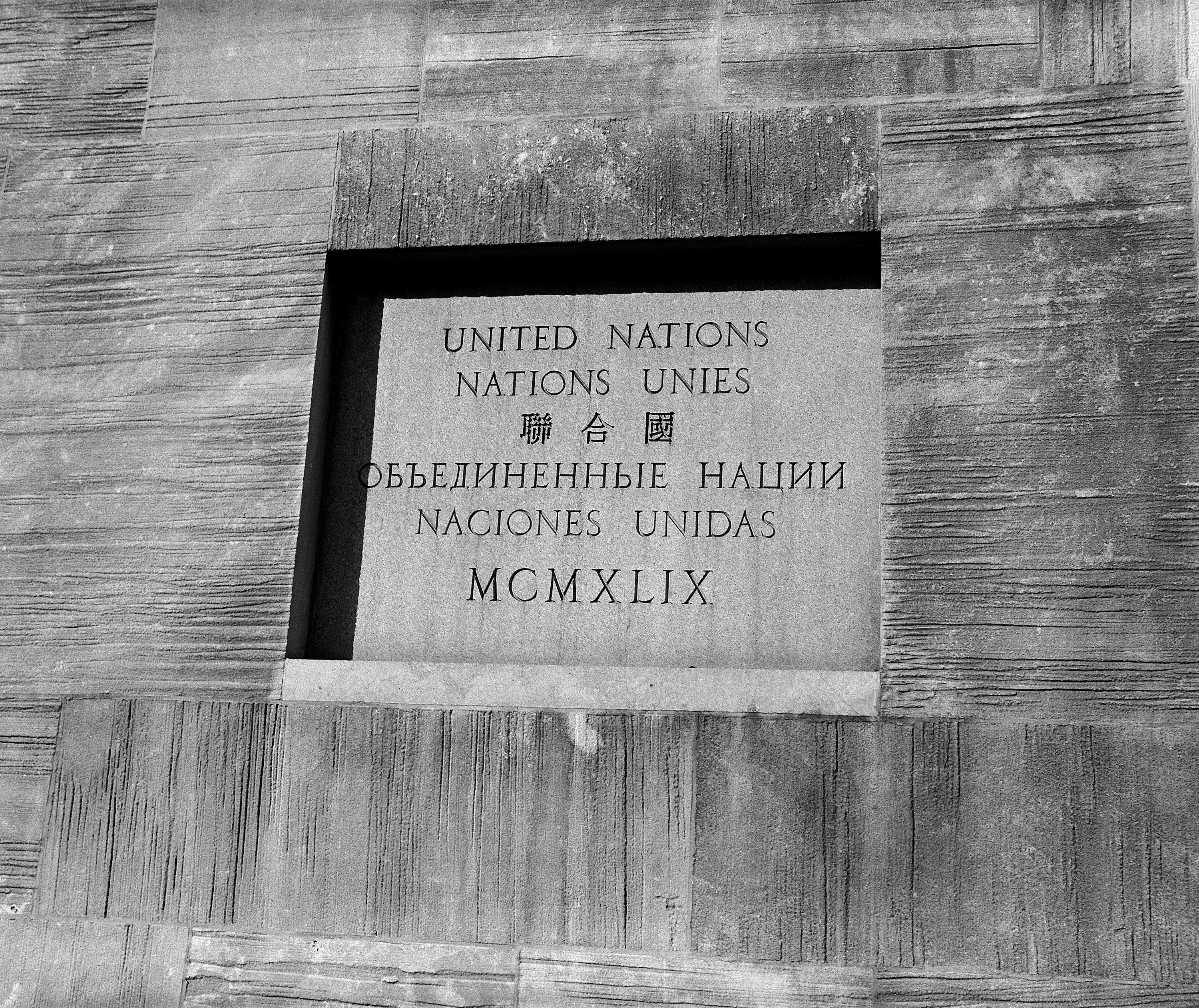 Picture of the UNHQ cornerstone, 1949, UN Photo 76194