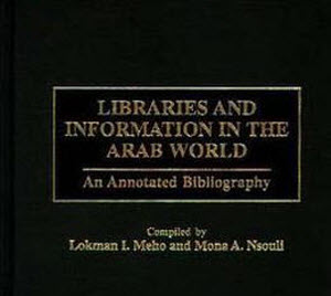 Screenshot of the cover of Libraries and Information in the Arab World: An Annotated Bibliography.
