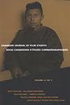 Canadian Journal of Film Studies