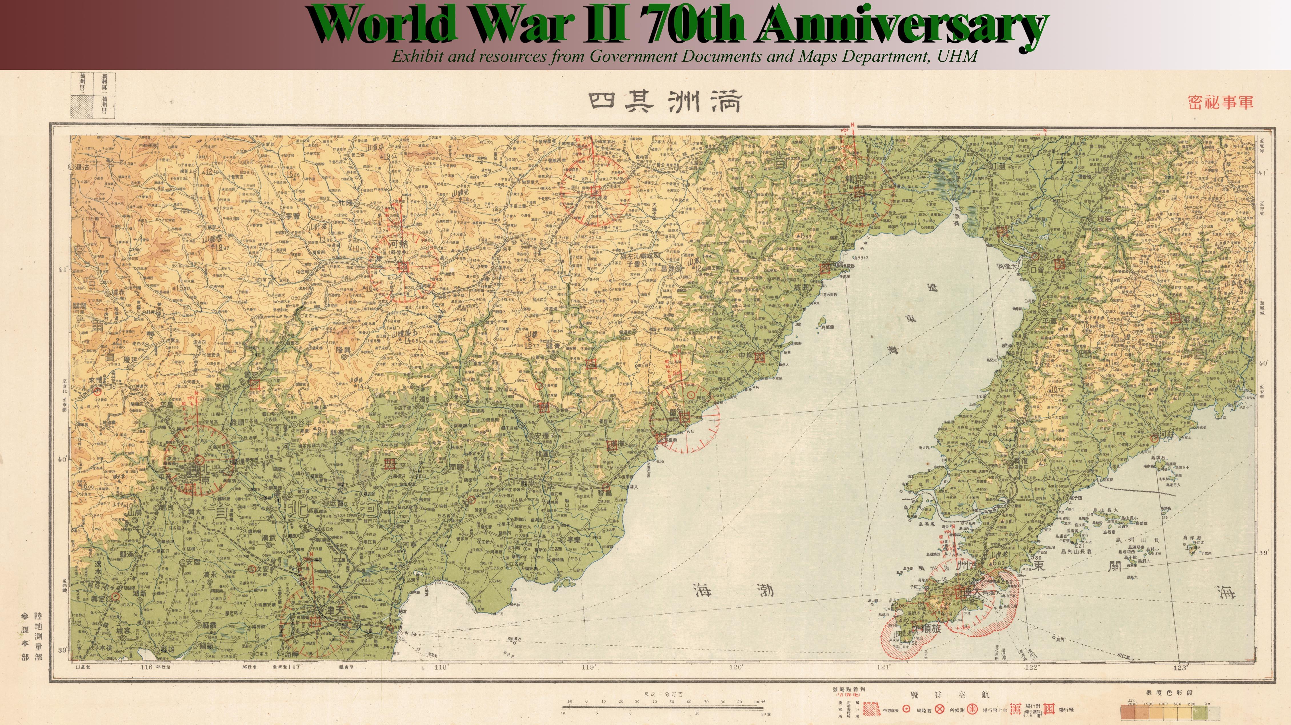 World War II 70th Anniversary - Maps, Aerial Photographs ... on map of greece ww2, map of libya ww2, map of russia ww2, map of netherlands ww2, map of france ww2, map of india ww2, map of new guinea ww2, map of belgium ww2, map of philippines ww2, map of japan ww2, map of poland ww2, map of pacific battles ww2, map of asia after ww2, map of the pacific ww2, map of hiroshima ww2, map of iwo jima ww2, map of germany ww2, map of vietnam ww2, map of china ww2, map of tobruk ww2,