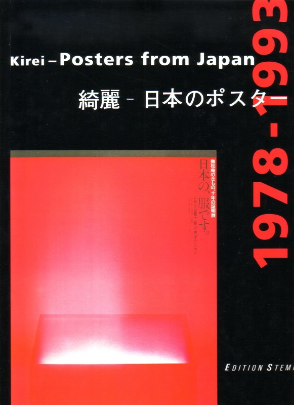 A book cover with a red rectangle set on a black background. The title text is white and red on the black background.