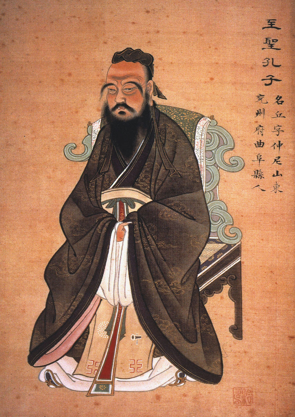 Confucius by Unknown 1770