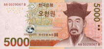 Korean Won