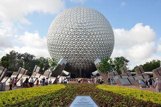 Photo of Spaceship Earth