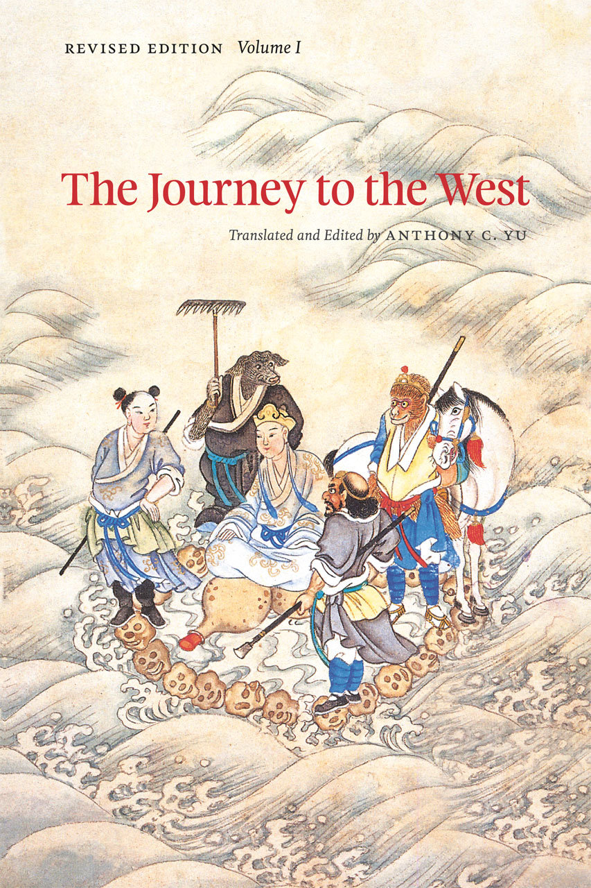 confucianism in journey to the west There is the rise of ''new confucianism'' in the modern chinese encounter with the west toward the end of the qing dynasty there was also an attempt to make confucianism the state religion of china, comparable to christianity in the west.