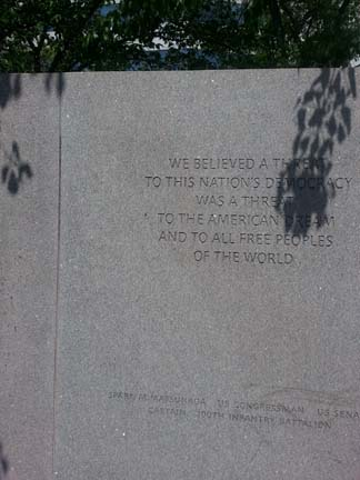 Spark Matsunaga quote at National Japanese American Memorial