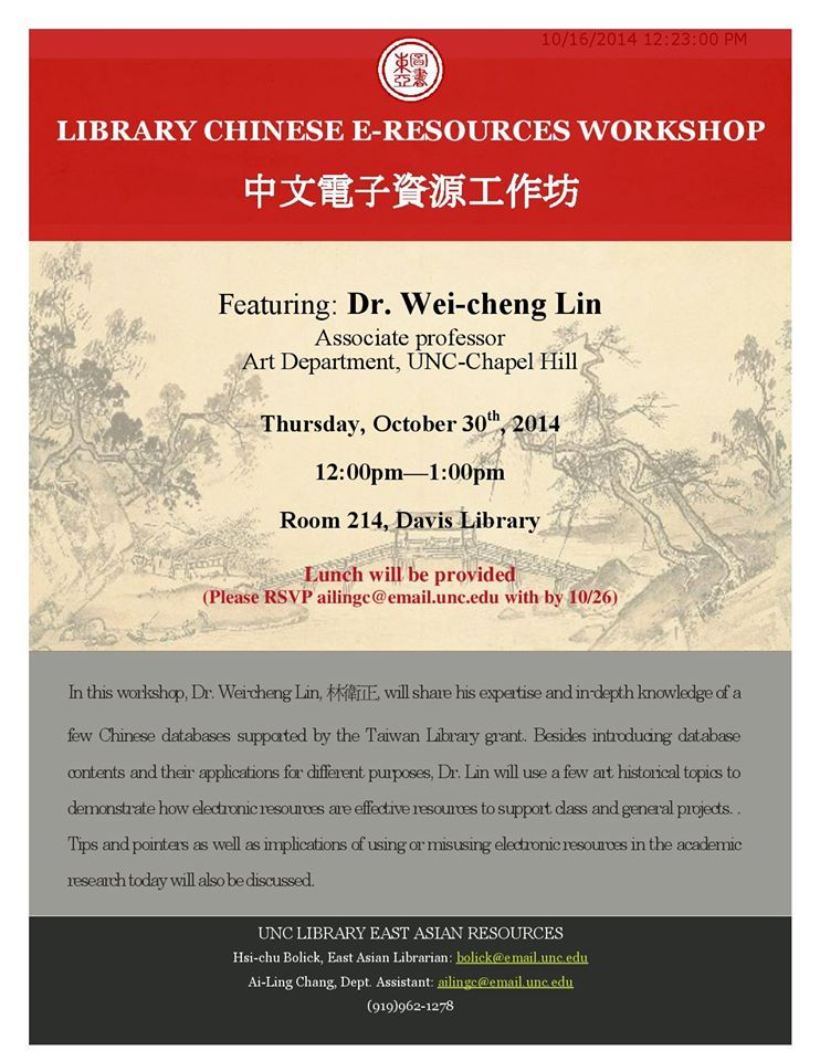 Poster of Library Chinese E-resources Workshop hosting by Dr. Lin-Wei Cheng