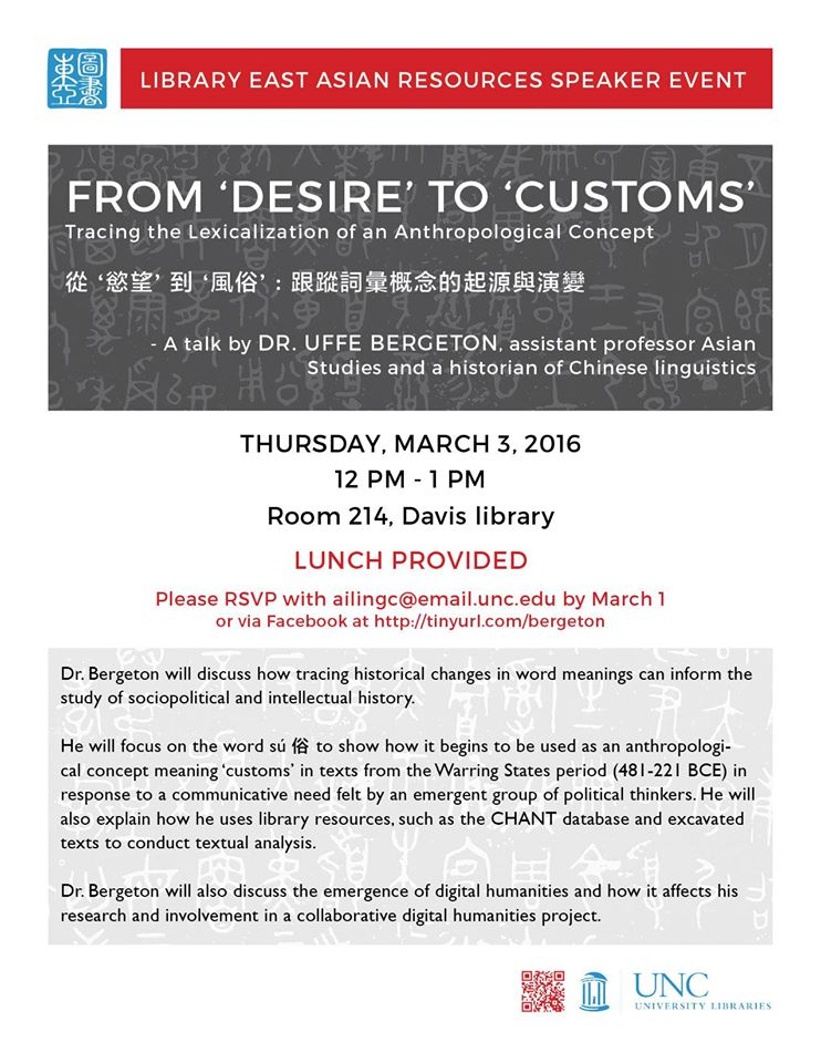 Poster of Library East Asian Resources Speaker Event hosting by Dr. Uffe Bergeton