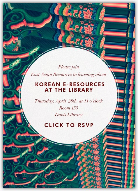 Poster of an introductory session on Korean e-resources