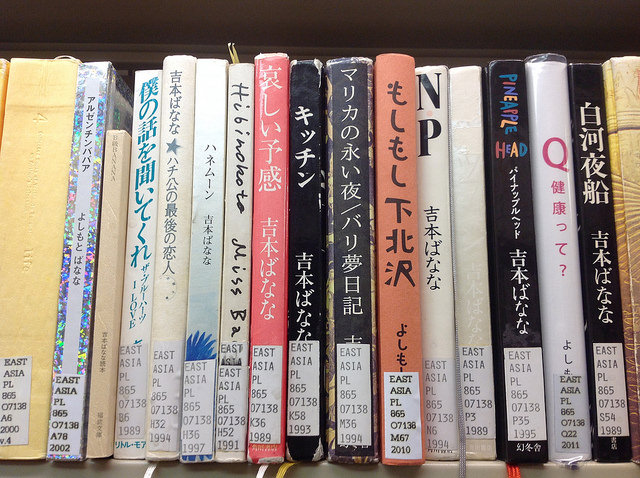 Literature 文学 - Resources for Japanese Language Learners - Guides