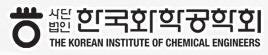 한국화학공학회