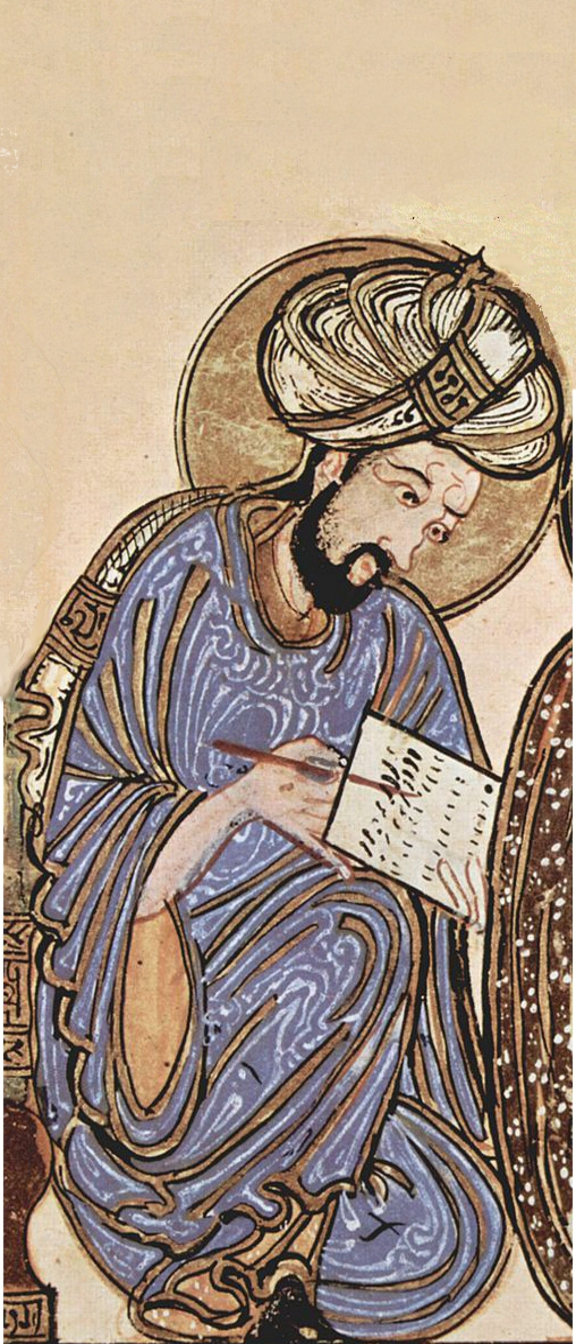 Detail of 12th century Arabic illuminated manuscript depicting a scholar from Basra, Iraq.