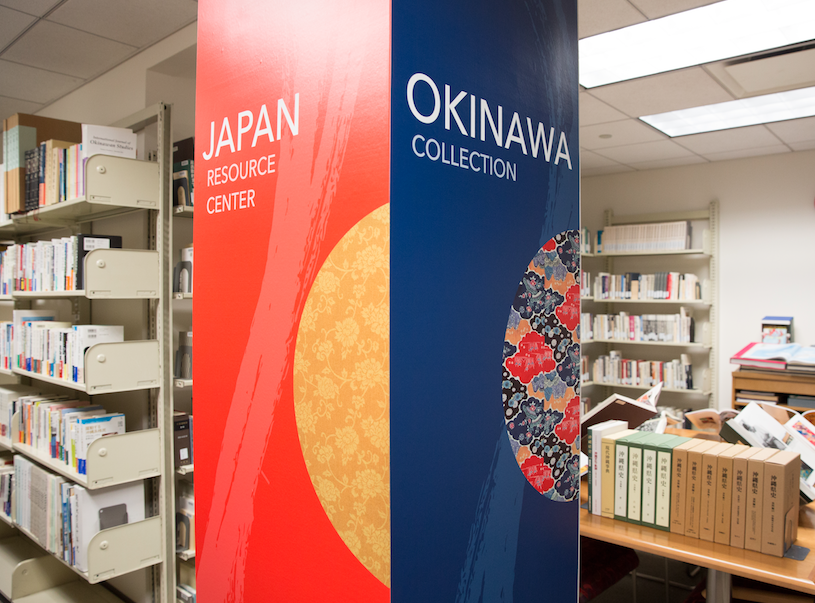 Photo of the Okinawa Collection/Japan Resource Center