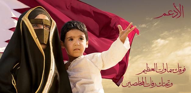 علب كرتون في قطر