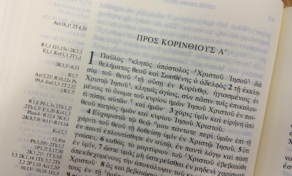 1 Corinthians Greek text picture