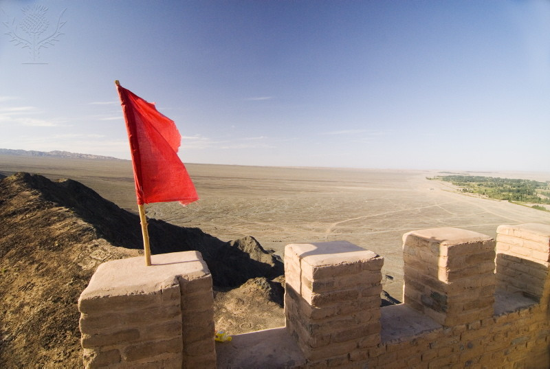 Fort with red flag picture