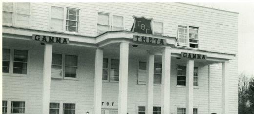 Gamma Theta Gamma - near present-day Lower Campus Drive - 1967