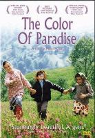 Movie Poster for The Color of Paradise
