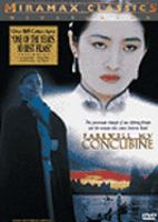 Movie Poster for Farewell My Concubine