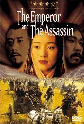 Movie Poster for The Emperor and the Assassin