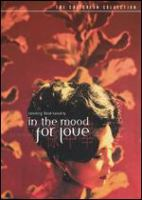 Movie poster for In the Mood for Love