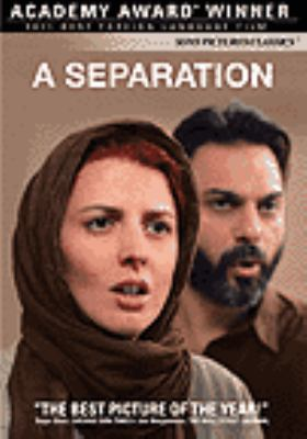 Movie poster for A Separation