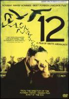 Movie Poster for 12