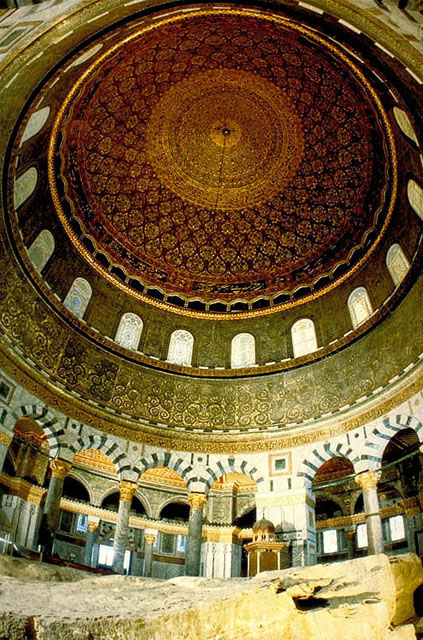 Image of the inside of the dome at the Dome of the Rock.