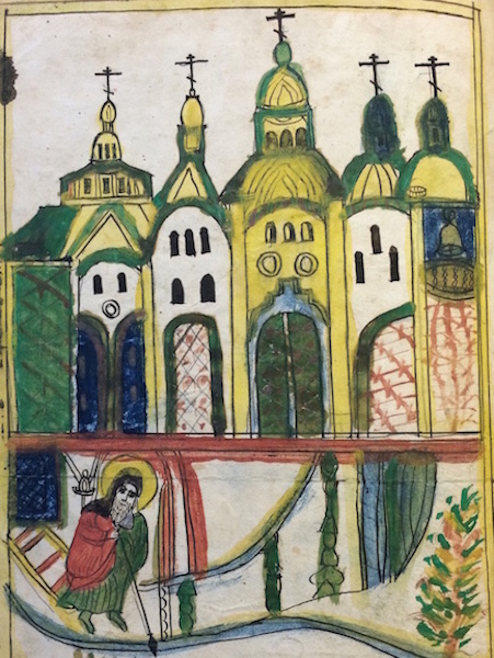 Beinecke Slavic MSS 18, a rare example of East Slavic peasant art.