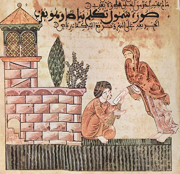14th century arabic romance literature