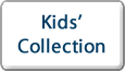 Kids' OverDrive Collection