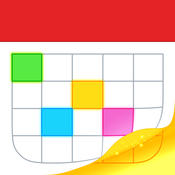 Fantastical 2 App-please select iOS or Android below to access the app