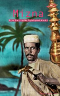 cover of Mizna Review showing person standing in front of palm tree