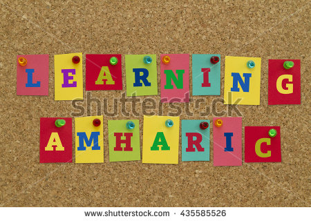 Home - Language Learning - Amharic - Research at Boston