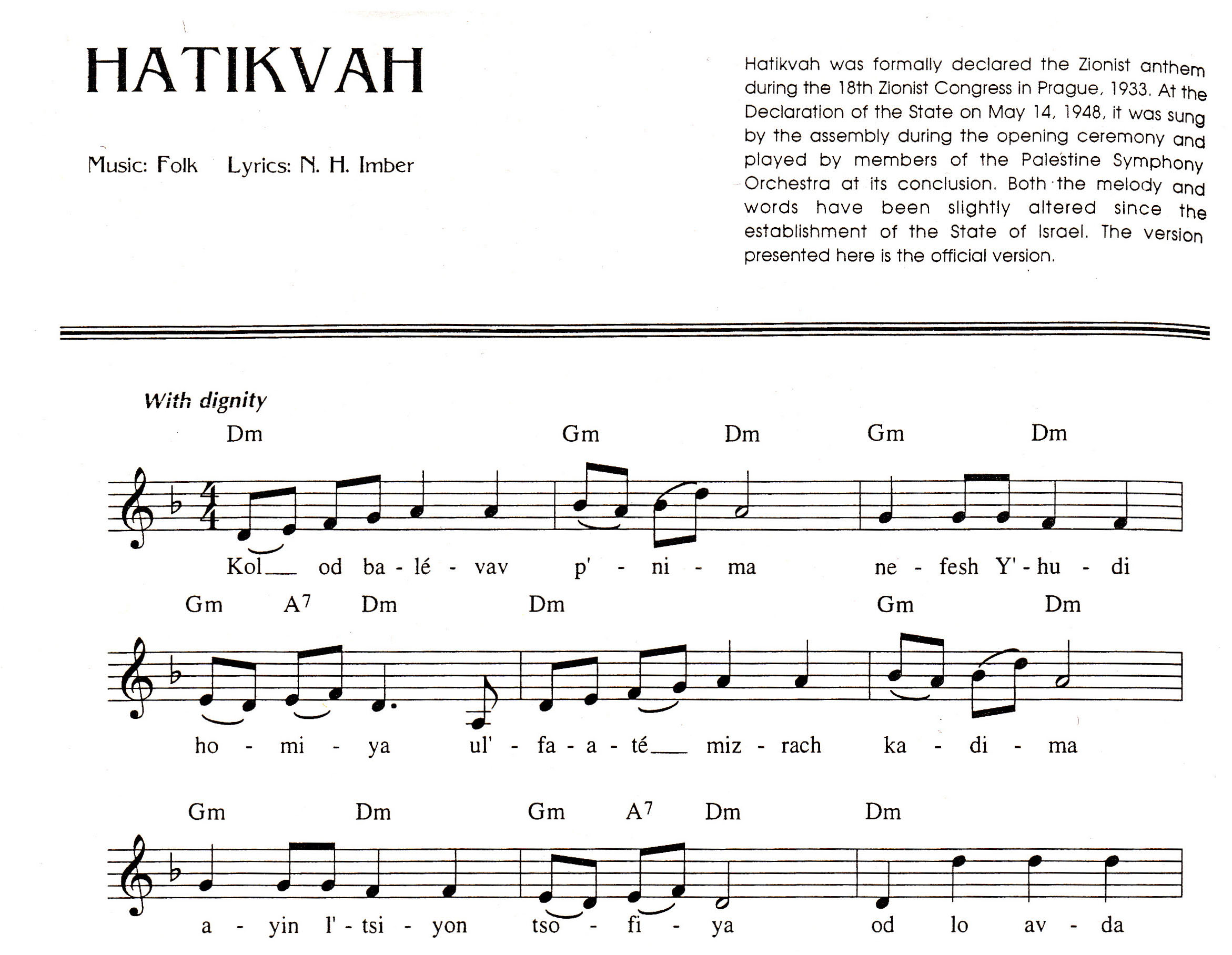 Printed Music The World Of Jewish Music Libguides At