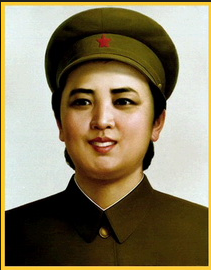 The Kims: Leaders' Biographies - North Korea: Introductory