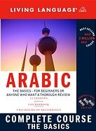 Arabic, the Complete Course