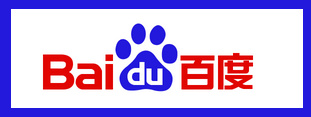 Baidu in Chinese' logo