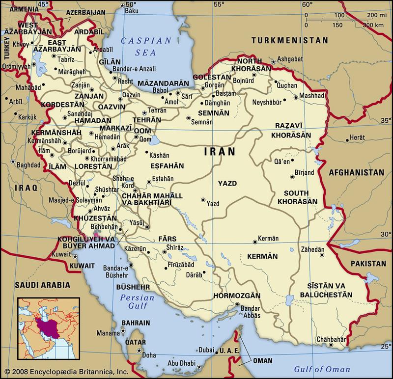 Iranian Revolution Us Ib English Persepolis Libguides At American School Of Madrid