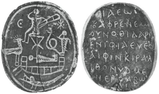 Osiris Palindrome Amulet