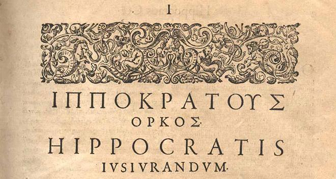 Euripides Biography