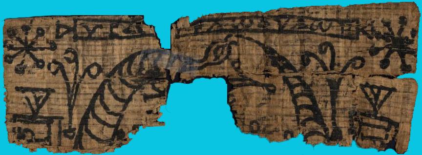 ouroboros papyrus amulet