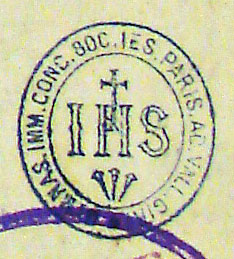 Jesuit book stamp from Paris
