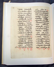 Rabbula Gospels in Syriac (facsimile edition)