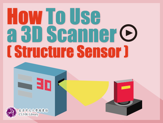 How to use a 3D scanner