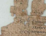 Oxyrhynchus papyrus OP 1226